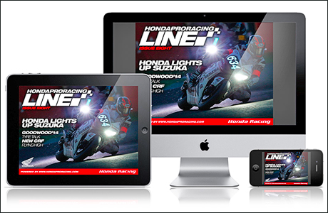 Magazin HondaProRacing Line
