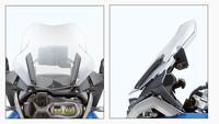 Zubehör: BMW R 1250 GS