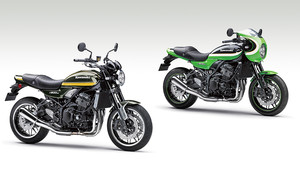 Z900 RS und RS Cafe, Modell 2020